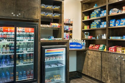 Miscellaneous | Holiday Inn Express Hotel & Suites Bentonville