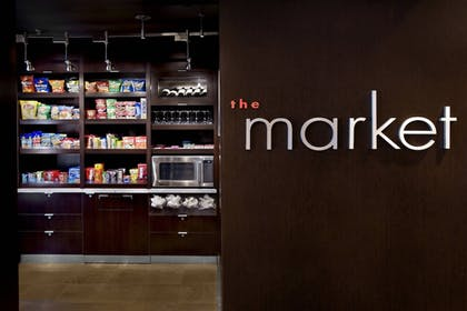 Snack Bar | Courtyard by Marriott Philadelphia Plymouth Meeting