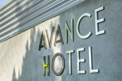 Hotel Front | Avance Hotel