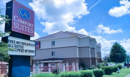 Hotel Entrance | Comfort Suites Montgomery East Monticello Dr.