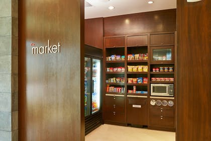 Gift Shop | Courtyard by Marriott San Jose North/Silicon Valley